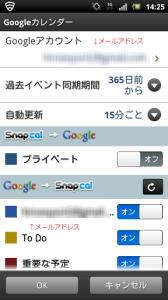 SnapCal3