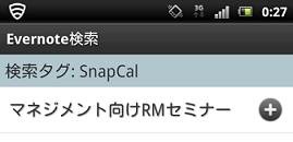 SnapCal8