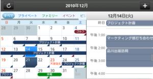 monthday_hybird_view