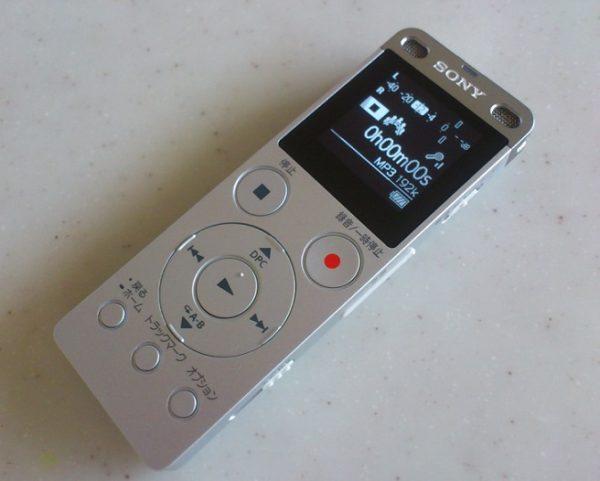 UX560F外観