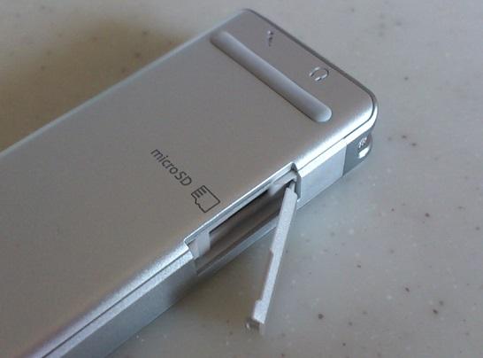 UX560F_MSD