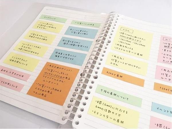 fusen-notes