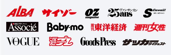 U-NEXT雑誌類